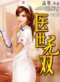 玉阶春庭雪(1V1)